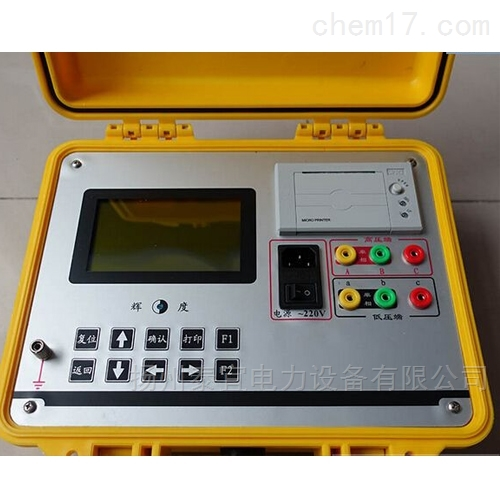 五级电力承试资质三相变压器变比测试仪