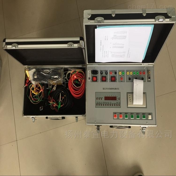 五级电力承试资质便携型断路器特性测试仪