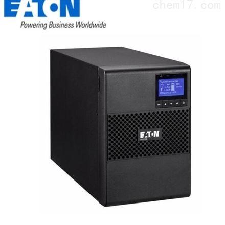 伊顿UPS不间断免维修在线式9SX700电源