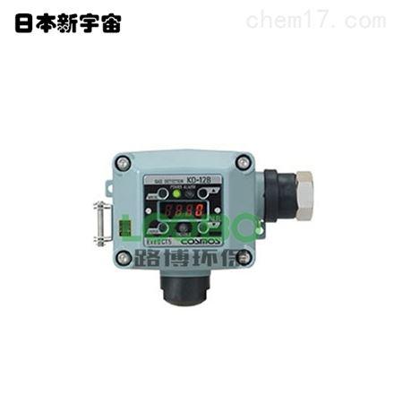 日本新宇宙固定式气体检测仪(探测器)