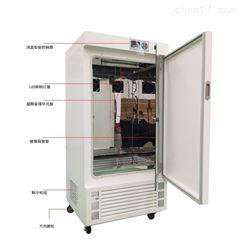 SPX-150F生化培養箱(液晶屏幕控制器)