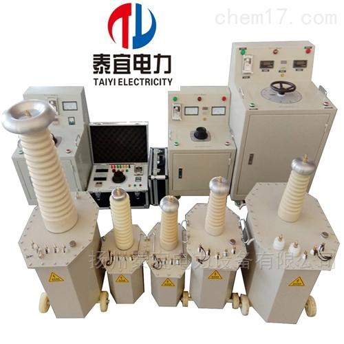 标准工频耐压试验装置厂家