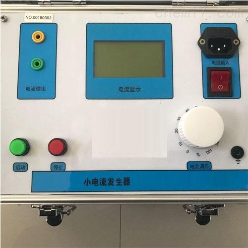 江苏小电流发生器厂家供应