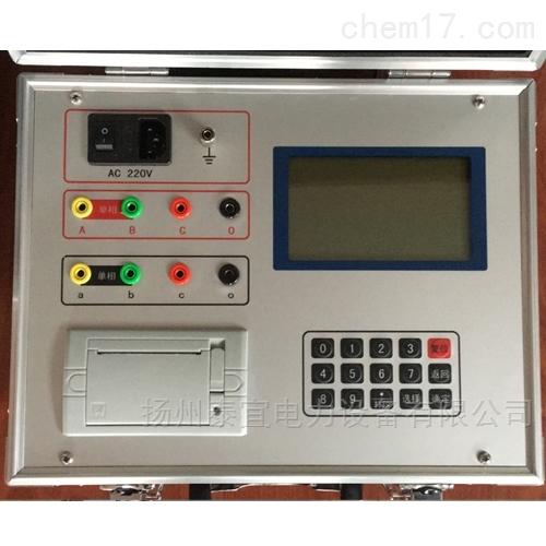 四级承试资质便携式变压器变比测试仪