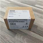 福州西门子S7-200扩展模块代理商