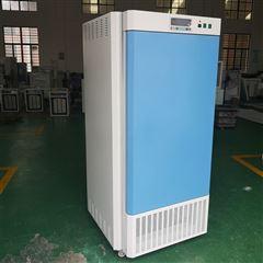 光照培養箱PGX-300