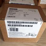 厦门西门子S7-200扩展模块代理商