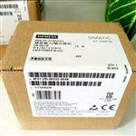 莆田西门子S7-200扩展模块代理商