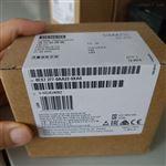 泉州西门子S7-200扩展模块代理商
