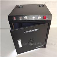 LED低照度测试系统紫外线老化箱