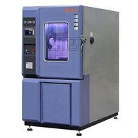ZK-GDW-225L高低温操作试验箱HTOL/ LTOL
