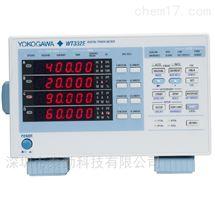 WT300E系列YOKOGAWA横河数字功率计