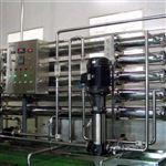 工业反渗透水处理设备