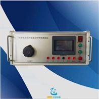 ZJ-SYDL剩余电流保护装置动作特性测试仪