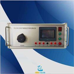剩余电流保护装置动作特性测试仪