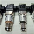 贺德克HDA4744总部/HYDAC压力传感器