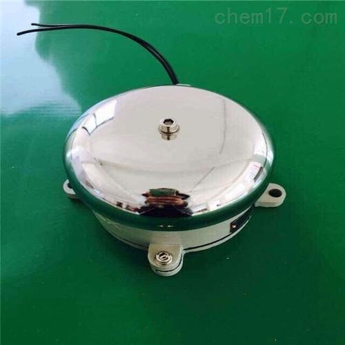 正品出售BDL-125防爆电铃(IIB IIC级)36V 110V 220V 120分贝
