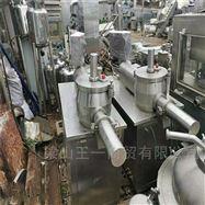 制药设备二手10型湿法制粒机