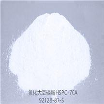 HSPC-70A磷脂乳化剂现货