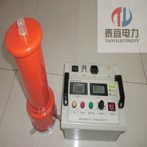 承试五级设备120KV/2mA中频直流高压发生器