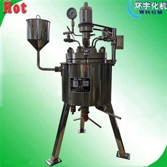 GSH2L油浴电加热哈氏合金反应釜