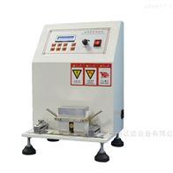 QB-8606全自动纸张油墨印刷脱色耐磨试验机