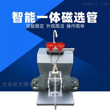 煤炭智能一體磁選管戴維斯分析管
