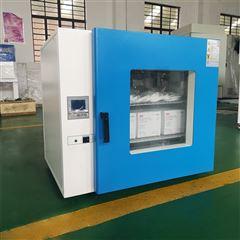 電熱恒溫培養箱DHP-9050