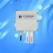 建大仁科空气质量传感器