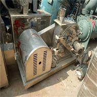 调剂二手设备高速涡流粉碎机