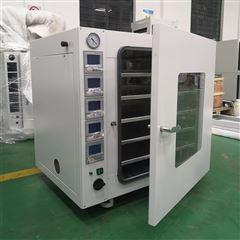 DZF-6210真空干燥箱(自動抽真空)