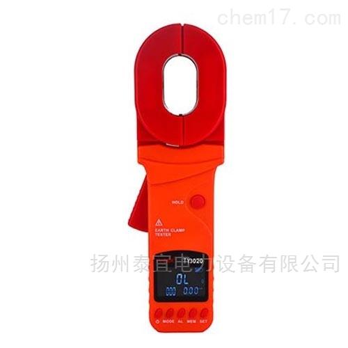 承试五级设备钳形接地电阻测试仪