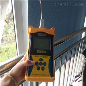 加油站挥发性有机检测仪 VOCs泄漏测试仪