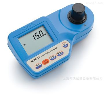 HANNA HI96717微電腦磷酸鹽濃度測定儀