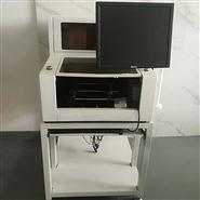 销售租赁离AOI JUTZE光学检测仪MD-1000