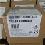 青岛西门子S7-200扩展模块代理商