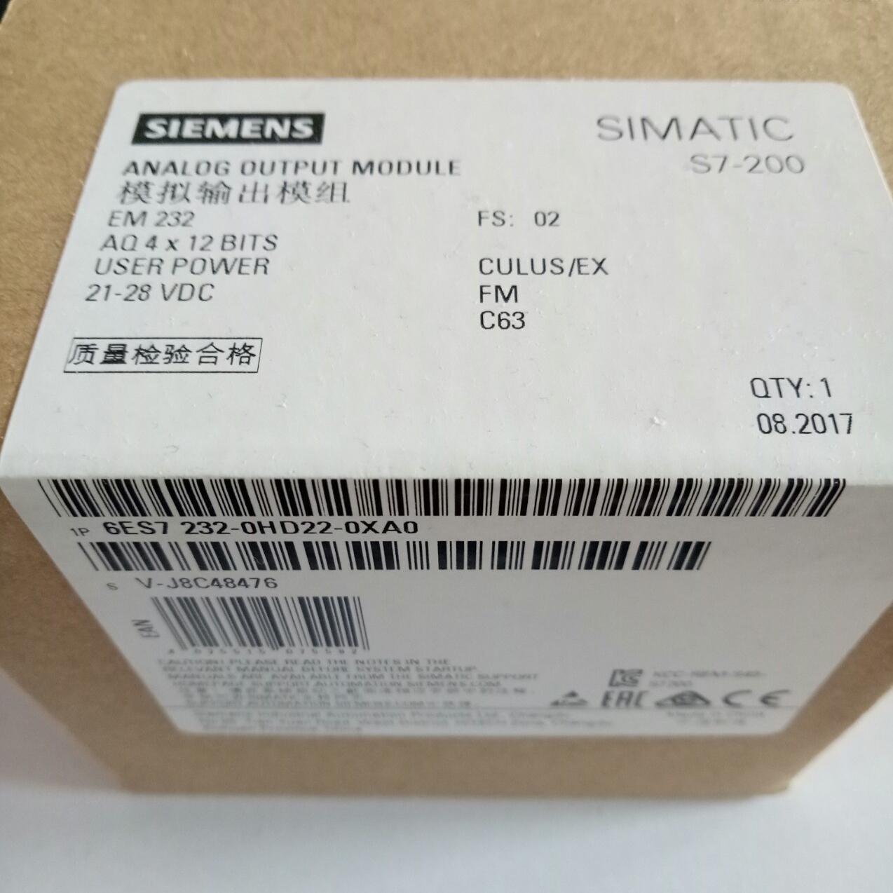 泰安西门子S7-200扩展模块代理商