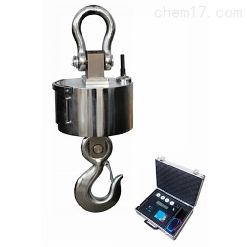 無線打印吊鉤秤|3噸電子吊鉤秤|上海3噸吊秤