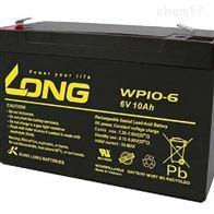 6V10AHLONG广隆蓄电池WP10-6全新