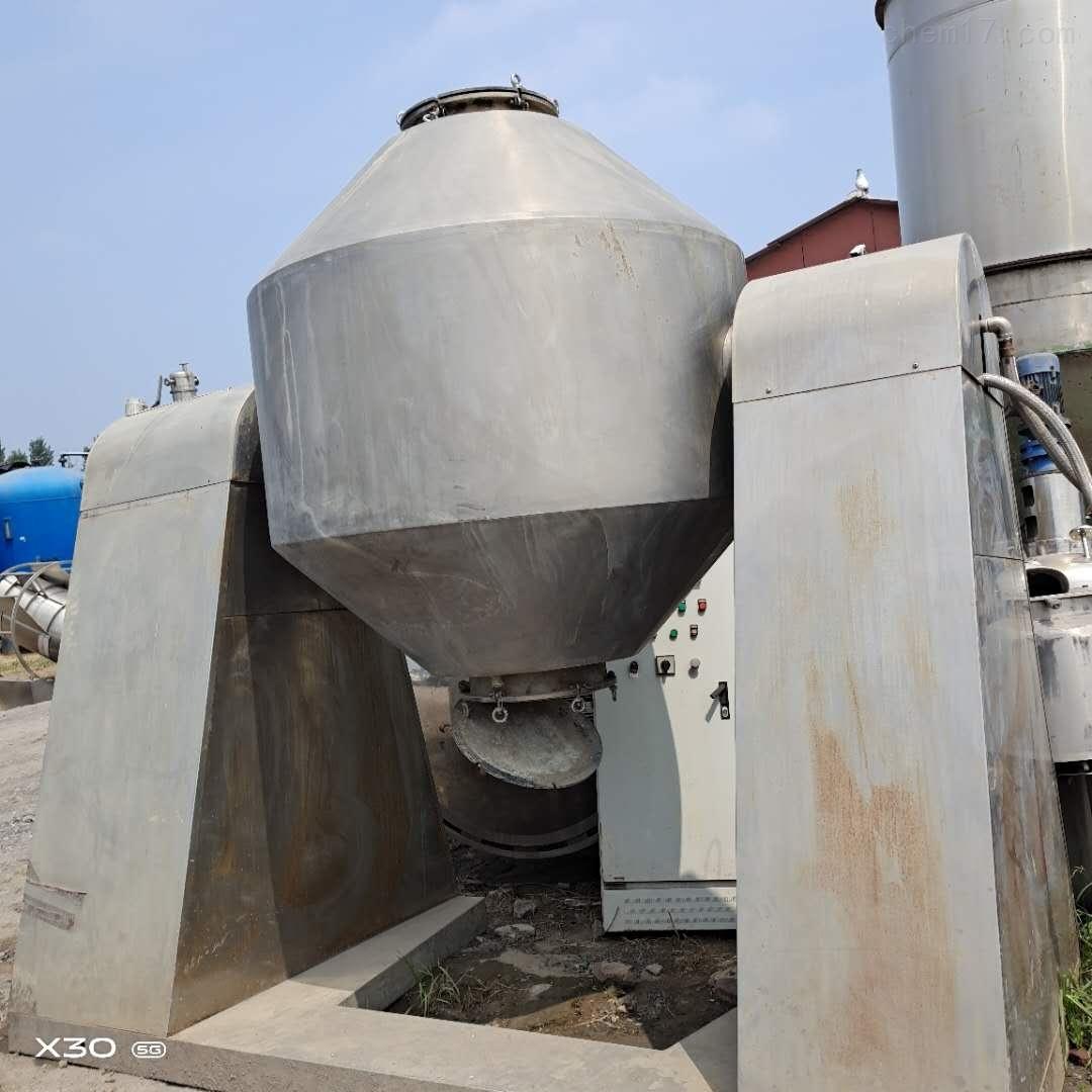 二手真空双锥干燥机用于制药化工食品