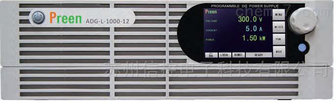 艾普斯ADG-L直流电源