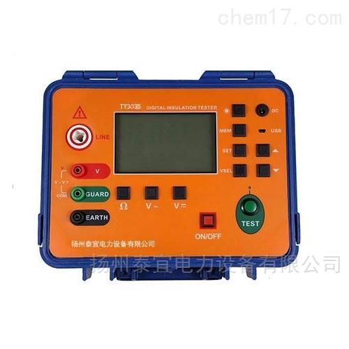 TY8673绝缘电阻测试仪厂家