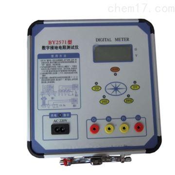 BY2571接地电阻测试仪