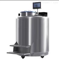 Cryobio 16K 液氮生物樣本庫