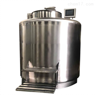 液氮生物冻存系统