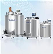 生物样本库液氮容器