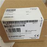 沈阳西门子S7-200扩展模块代理商