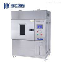 HD-E711东莞氙灯老化耐候检测设备