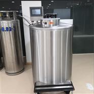 超低温样本库液氮罐