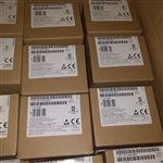 朔州西门子S7-200扩展模块代理商